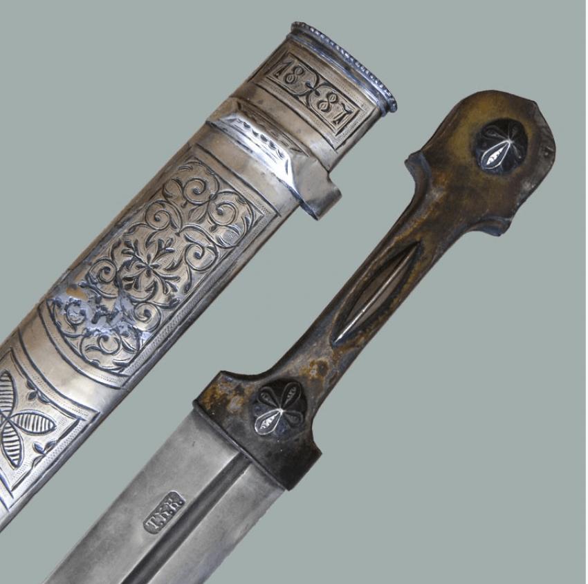 Cossack tkv Dagger - photo 2