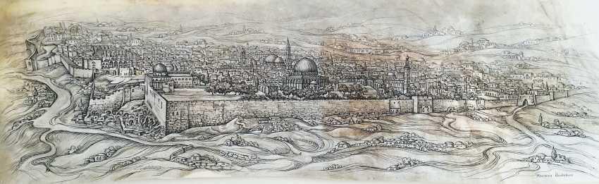 Marianna Khodakova. Jerusalem - photo 1