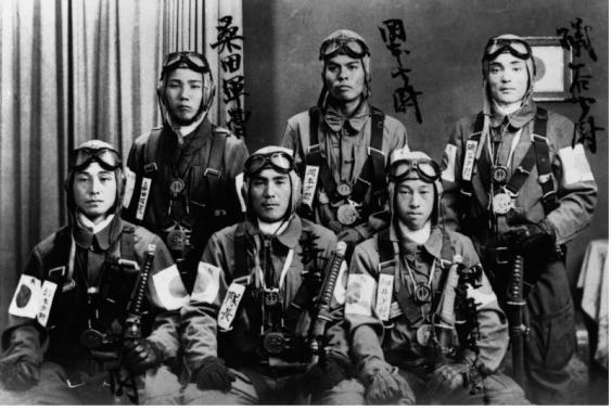 Japanese Army Katana - photo 5