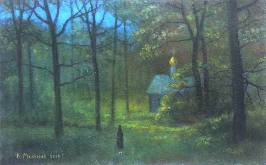 "Kirill Melnik. ""The monastery in the oak forest"" - photo 1"