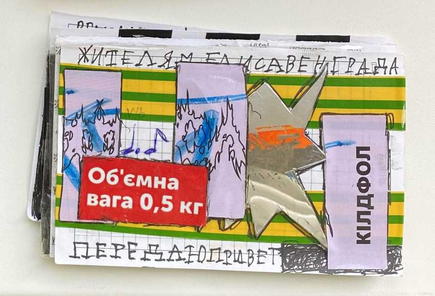 "Andrew Demidov. ""kldfl"" - photo 1"