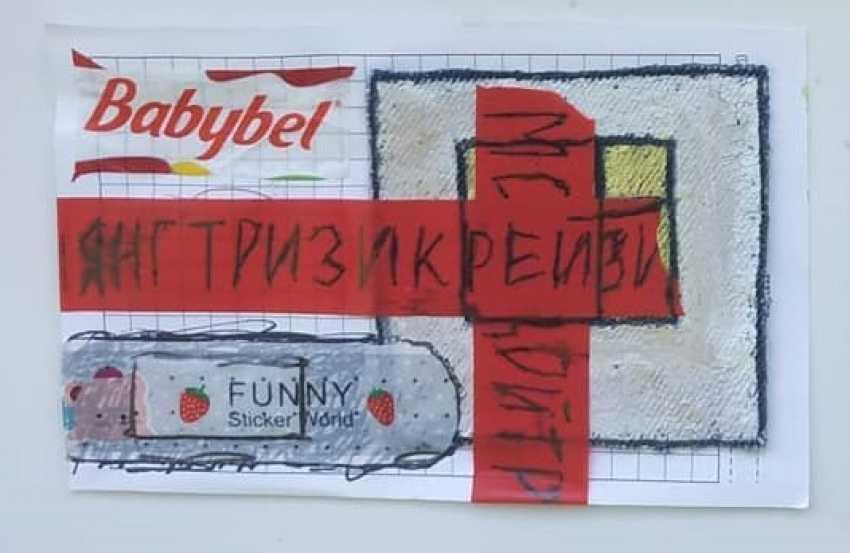 """Andrew Demidov. """"yung trappa"""" - photo 1"""