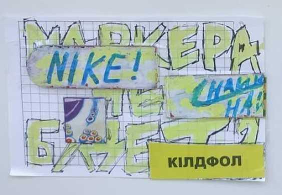 "Andrew Demidov. ""MNB"" - photo 1"