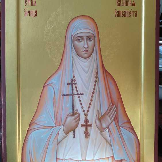 Natali Ruda. icon of the saint princess elizabeth - photo 1