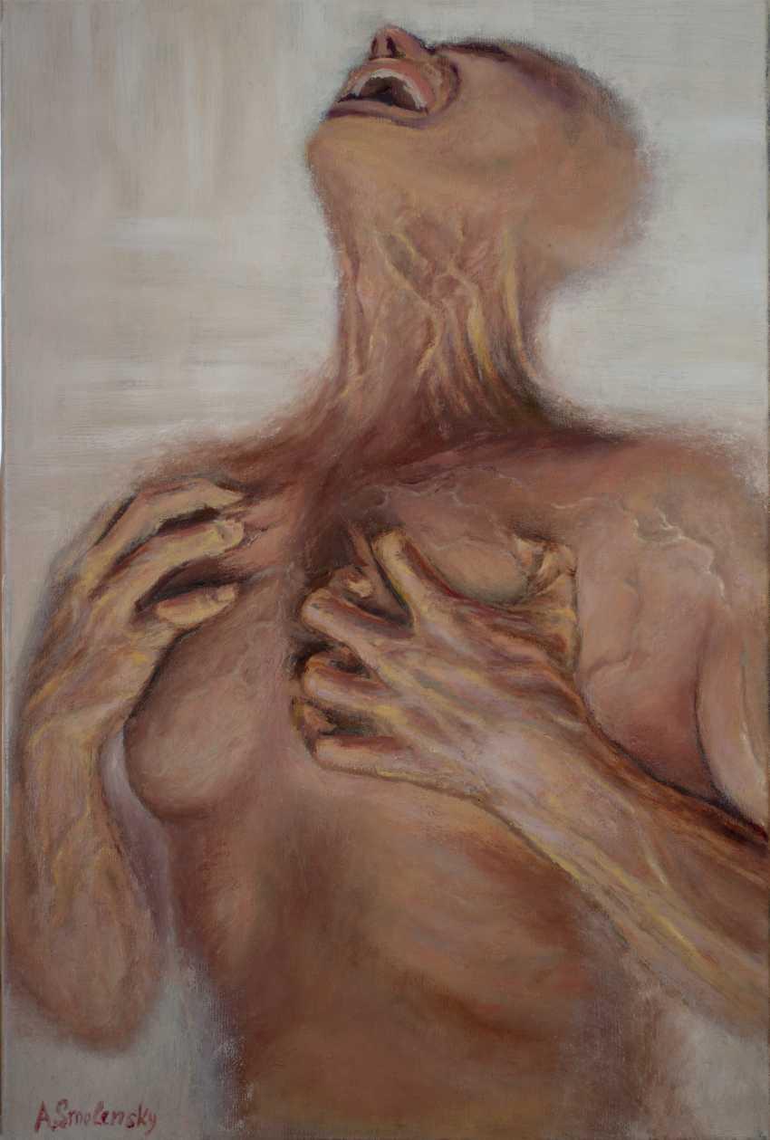 "Andrey Smolensky. ""Silence"" - photo 1"