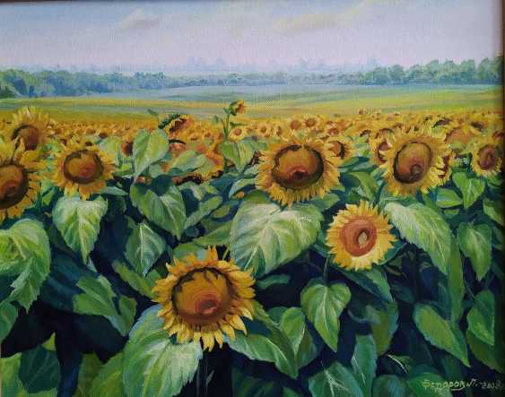 Leonid Fedorov. A field of sunflowers - photo 1