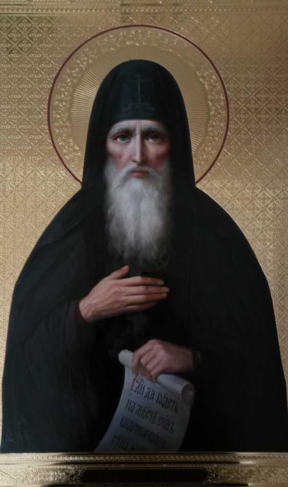Lilia Kovalenko. Holy Hierarch St. Spyridon Trimifuntsky, St. Anthony Of The Caves - photo 3