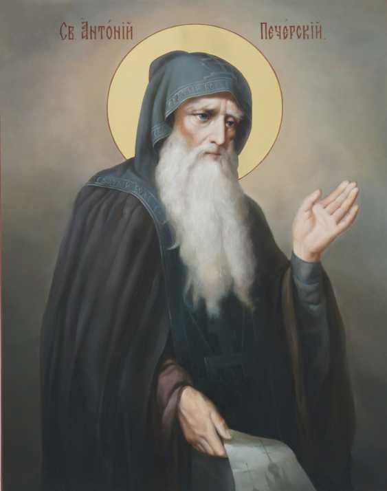 Lilia Kovalenko. Holy Hierarch St. Spyridon Trimifuntsky, St. Anthony Of The Caves - photo 4