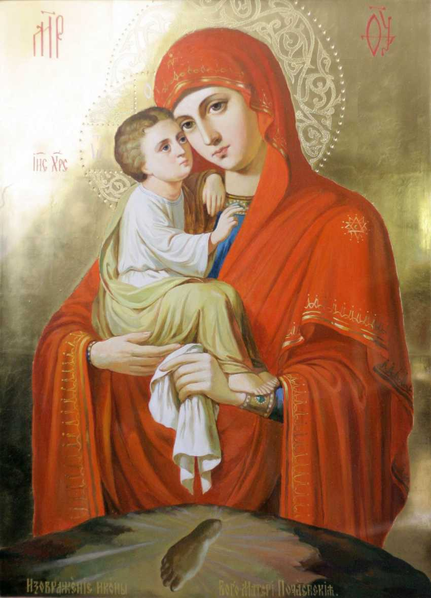 Lilia Kovalenko. Pochaevskaya icon of the mother of God, Saints, Perth and Fevronia, Saint Barbara, Holy Trinity - photo 1