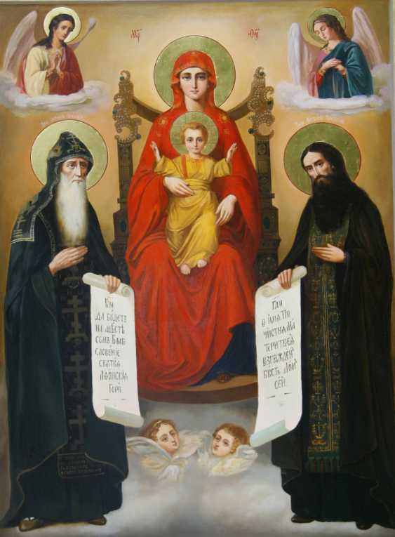 Lilia Kovalenko. Christ and the 12 apostles, 2 Pechersk icon of the Mother of God - photo 2