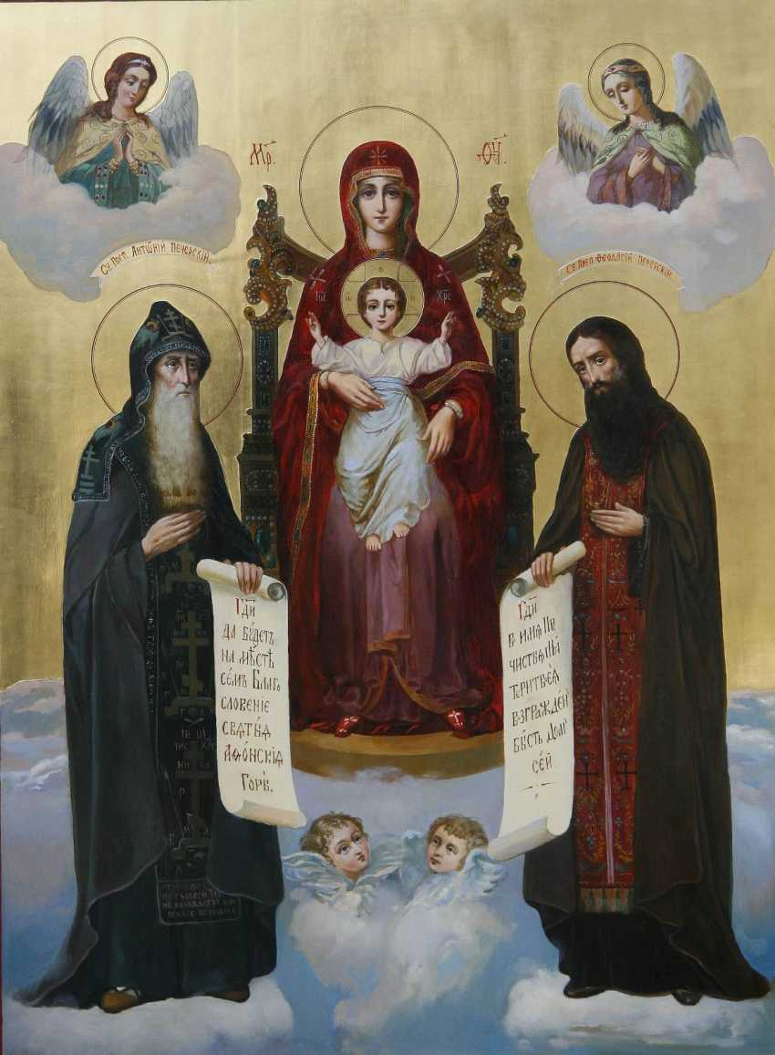 Lilia Kovalenko. Christ and the 12 apostles, 2 Pechersk icon of the Mother of God - photo 3