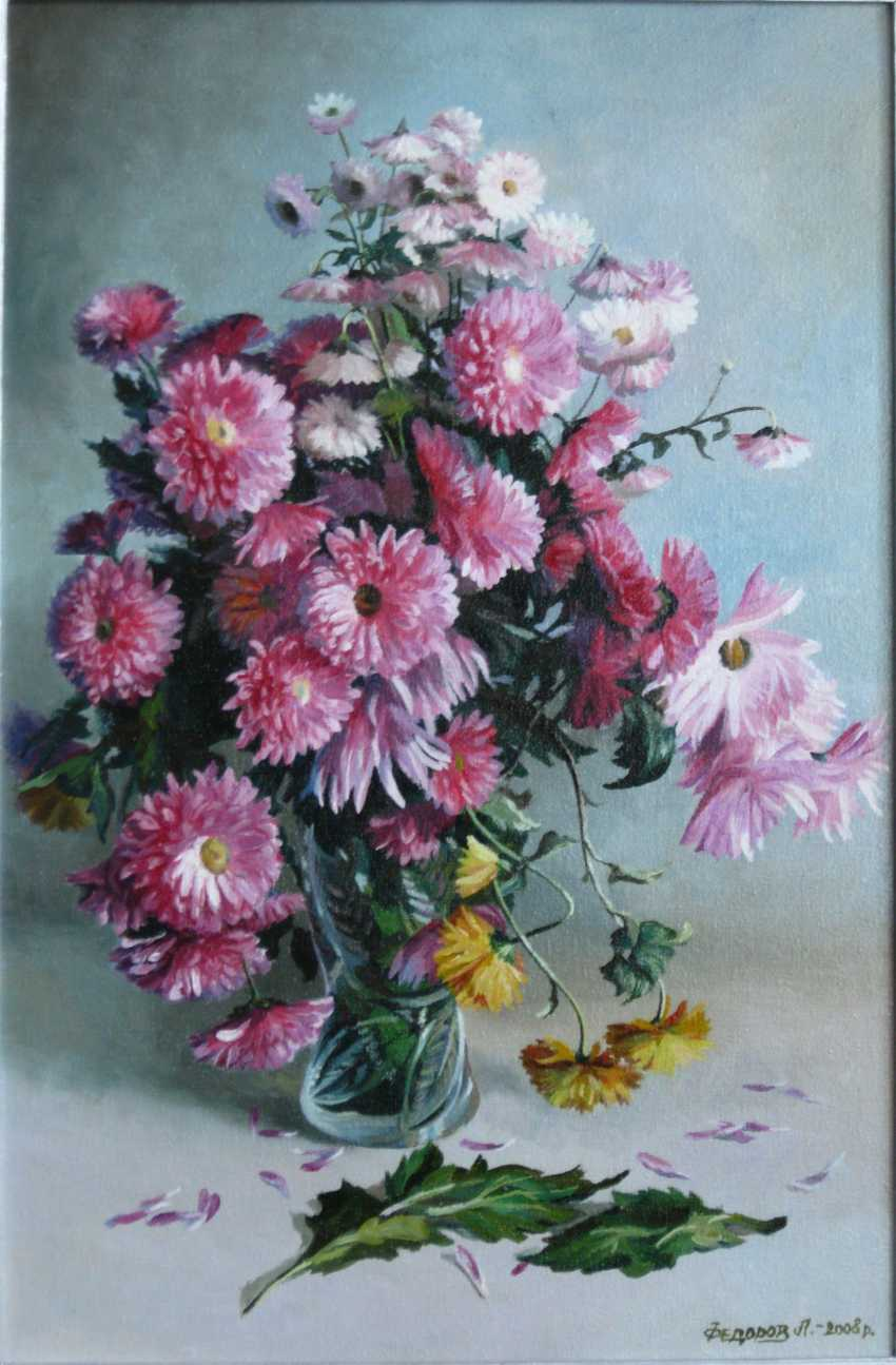 Leonid Fedorov. Pink chrysanthemum - photo 1