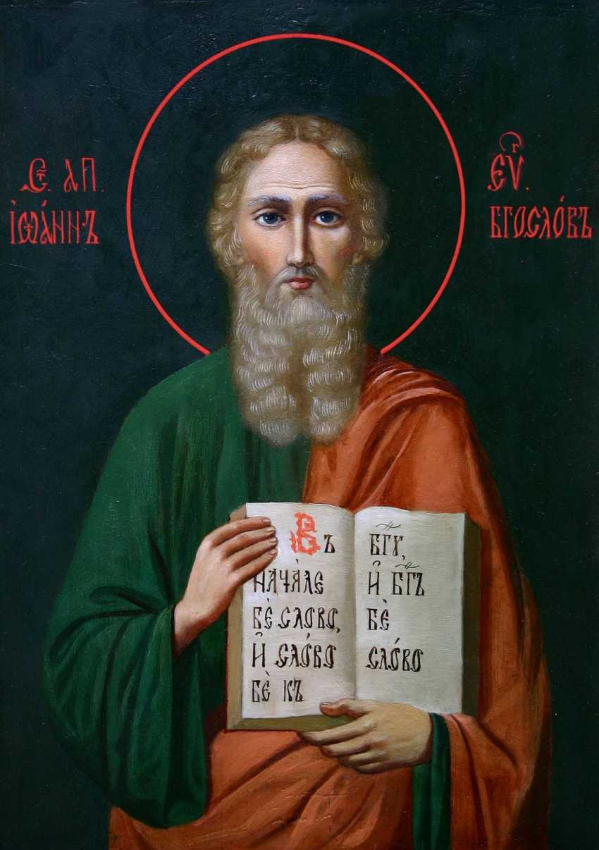 Lilia Kovalenko. Saint John the Theologian, Saint Nicholas, Savior Jesus Christ, the Icon of joy of all who sorrow - photo 1