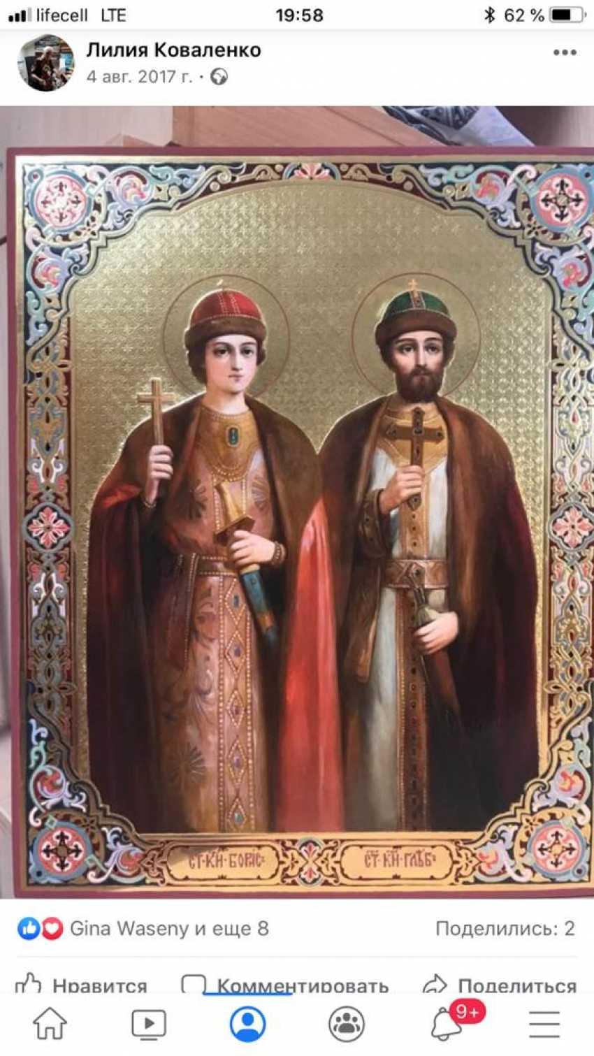 Lilia Kovalenko. Saints Boris and Gleb, the last supper, the Transfiguration, the Nativity - photo 1