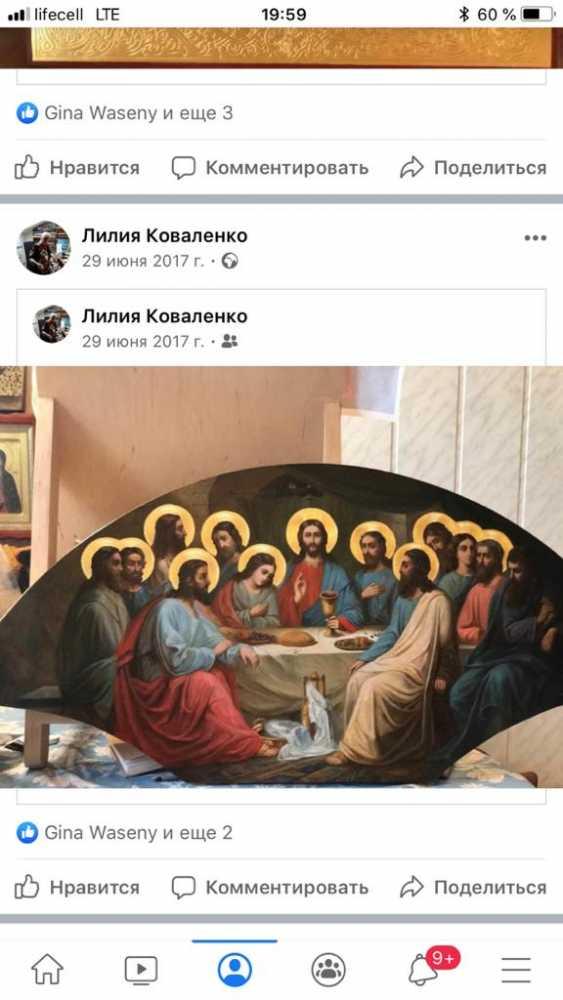 Lilia Kovalenko. Saints Boris and Gleb, the last supper, the Transfiguration, the Nativity - photo 2