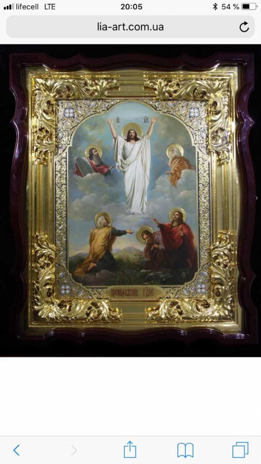 Lilia Kovalenko. Saints Boris and Gleb, the last supper, the Transfiguration, the Nativity - photo 3
