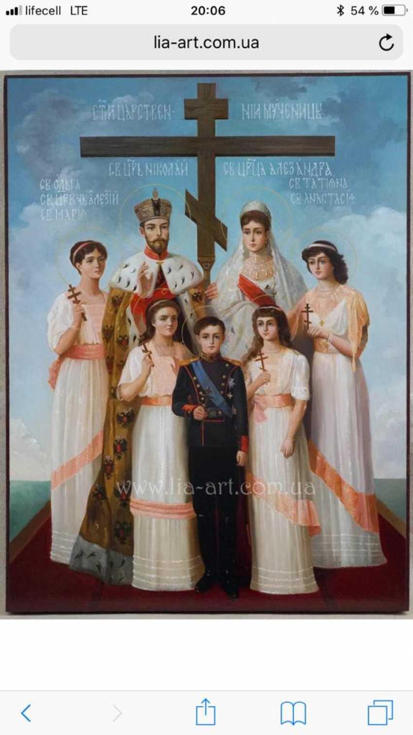 Lilia Kovalenko. The Royal family - photo 1