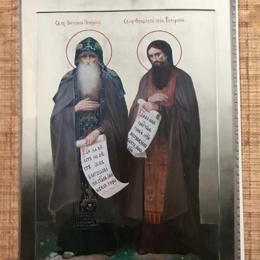 Lilia Kovalenko. Icons Of Saints - photo 1