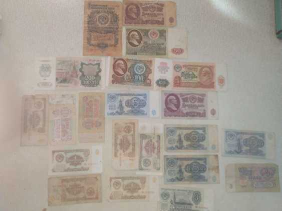 Train rushes + bonus USSR money and foreign currency - photo 4