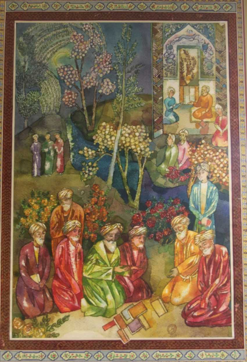 G. Rezanov. Garden of the sages - photo 1