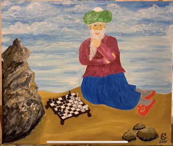 "Рустем Гарифуллин. ""Мудрец и камень"" - фото 1"