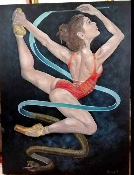 Tanya Munchak. Through pain and suffering! - photo 1