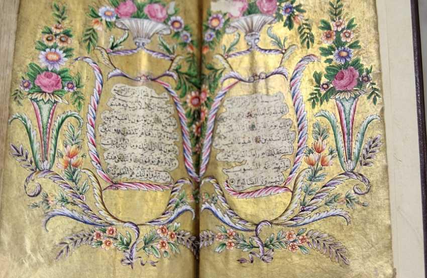The Qur'an manuscript gold in 1849 - photo 1