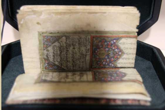 The Qur'an manuscript gold 1798 - photo 1