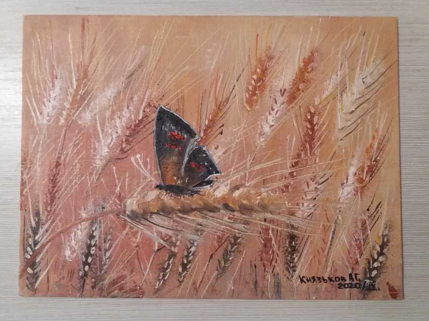 "Andrei Knyazkov. ""Butterfly? - photo 1"