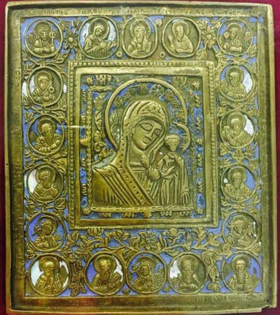 Old believers ' icon - photo 1