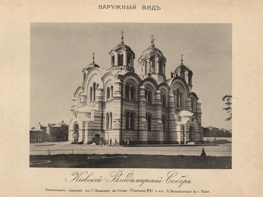 The Kiev Vladimir Cathedral. - photo 1