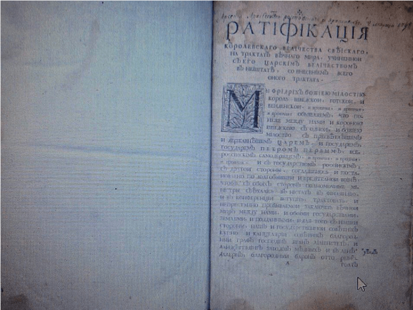 The St. Petersburg printing house, 1721 - photo 1