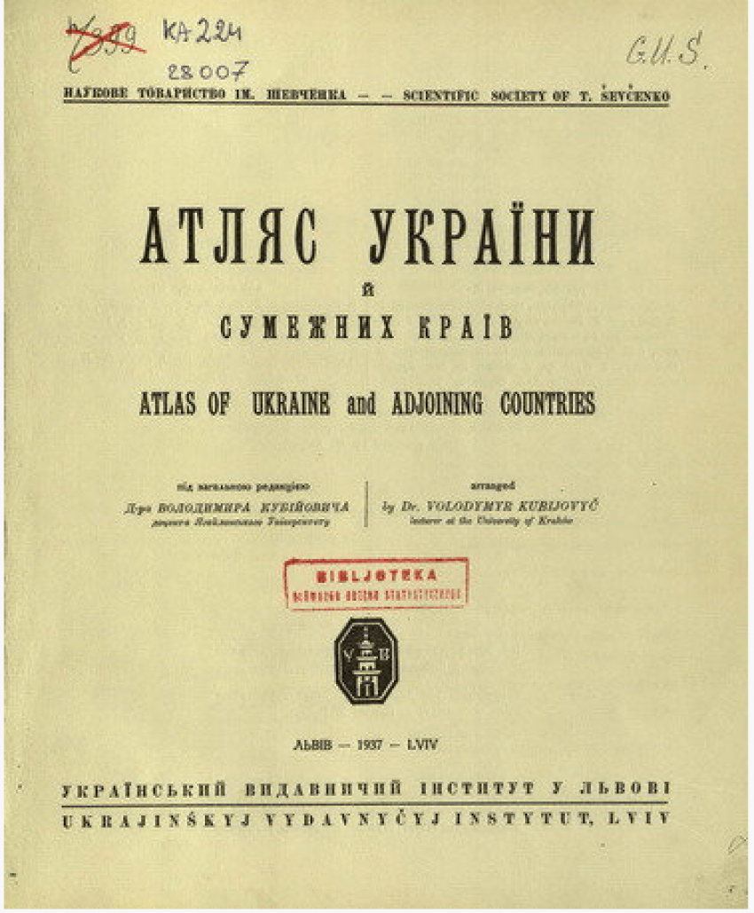 Book Atlas of Ukraine in 1937 - photo 1