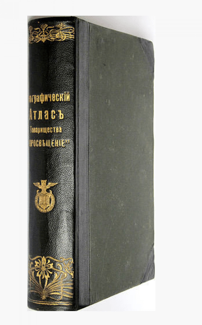 .Atlas 1896 - photo 2