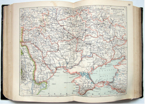 .Atlas 1896 - photo 1