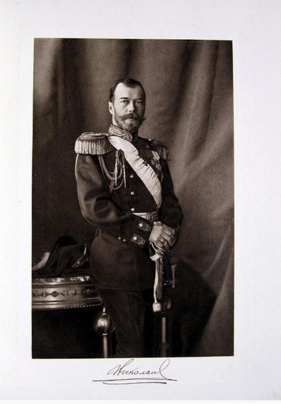 P. G. Boyars Romanovs 1913 - photo 1