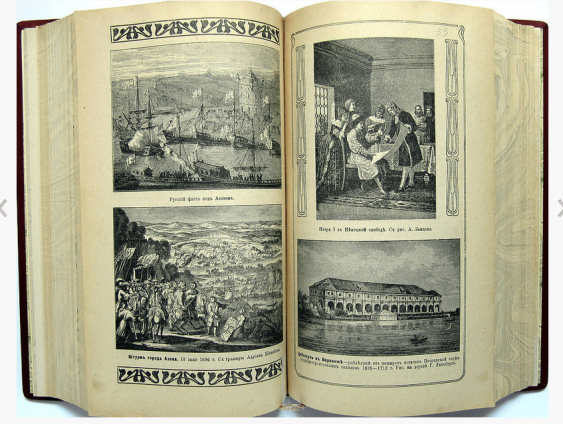 Books N. Kostomarov And. Russian history - photo 3