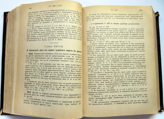Shramchenko, M. P. Charter 1913 - photo 3
