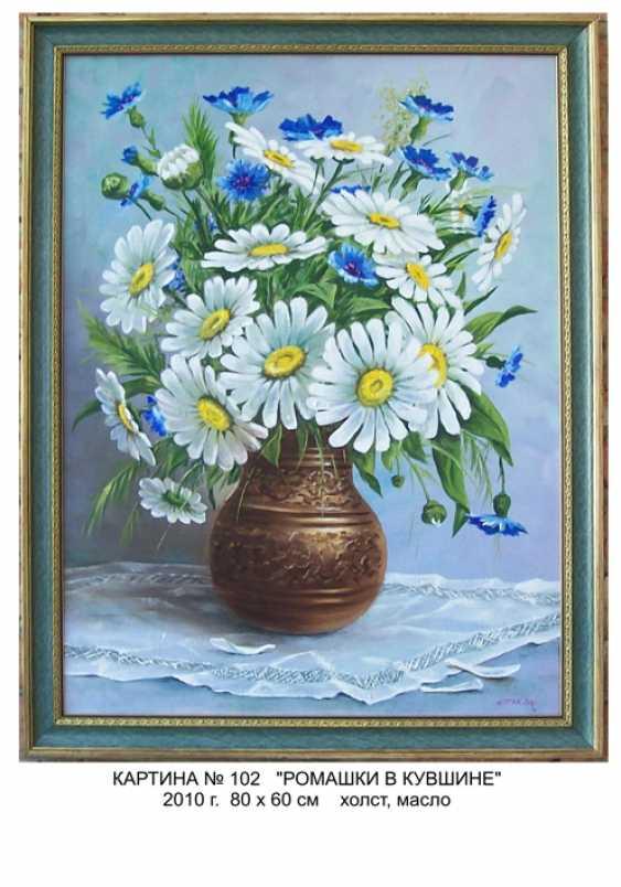 viktor shutka. bouquet of camomiles - photo 1