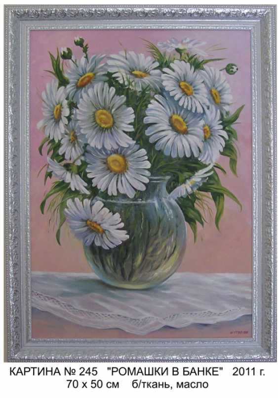 viktor shutka. CHAMOMILE IN JUG - photo 1