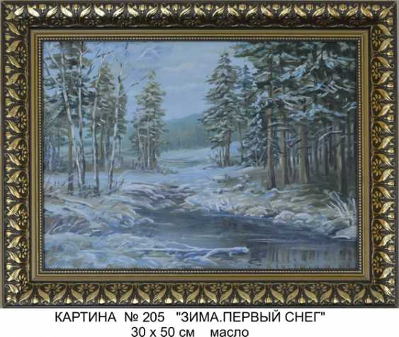 Виктор Шутка. ПЕРВЫЙ СНЕГ - фото 1