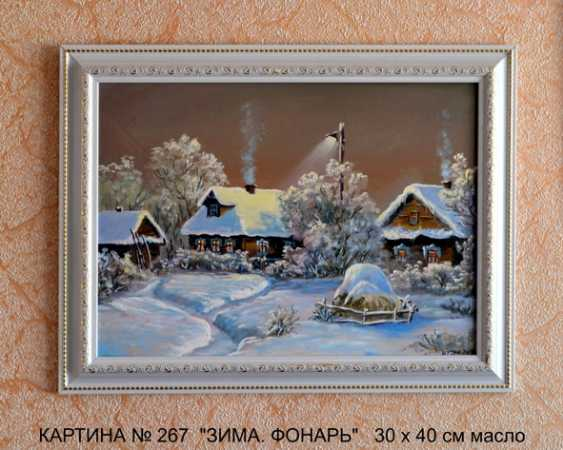 viktor shutka. WINTER - photo 1