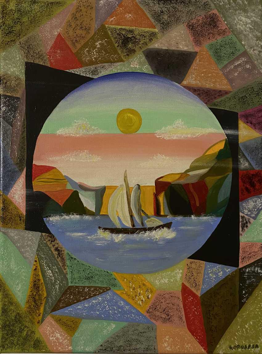 Alena Koroleva. sail towards a dream - photo 1