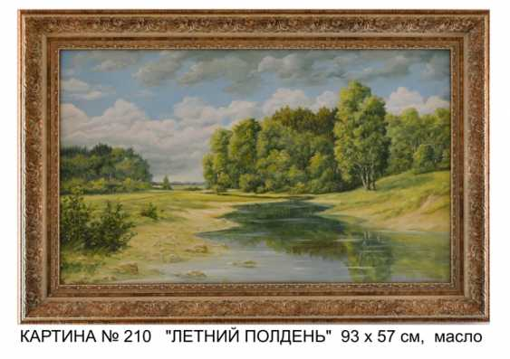 viktor shutka. SUMMER BY THE POND - photo 1