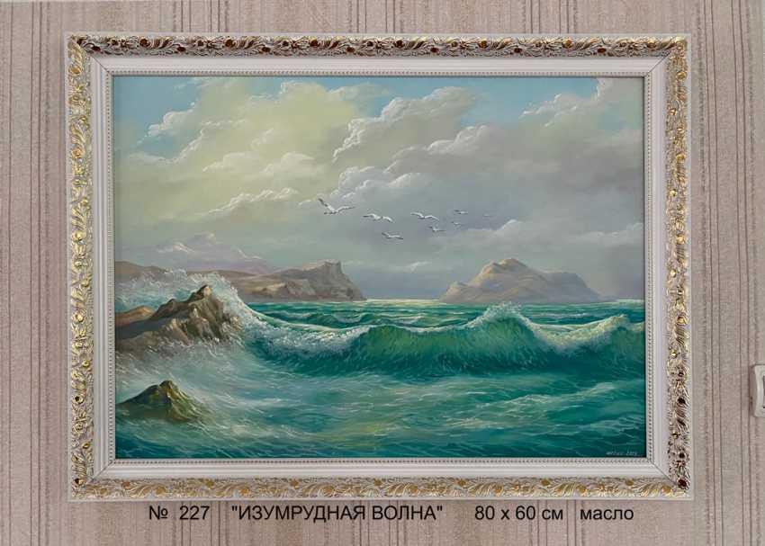 viktor shutka. GREEN WAVE - photo 1