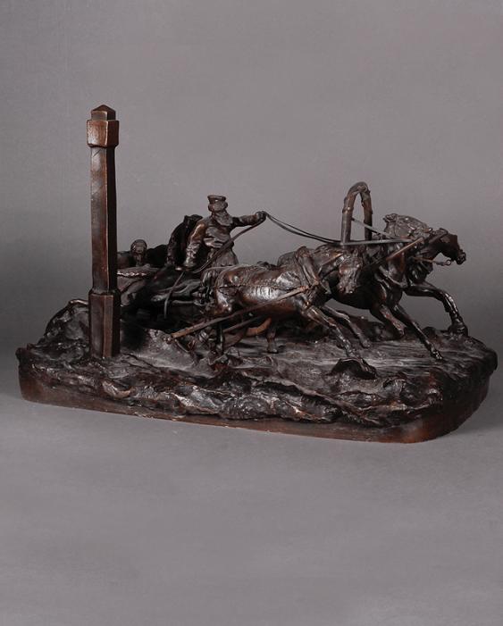 Russia, Saint - Petersburg, model 1877, sculptor Grachev V. - photo 1