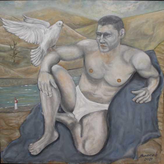 Vjacheslav Vlasov. Angels and Demons - photo 1