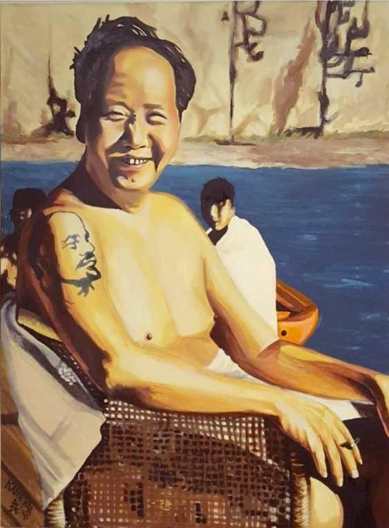Alexey Kamentattoo. Mao Zedong - photo 1