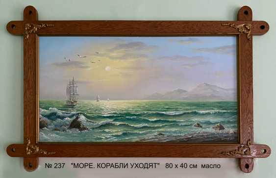 "viktor shutka. PAINTING ""SEA"" - photo 1"
