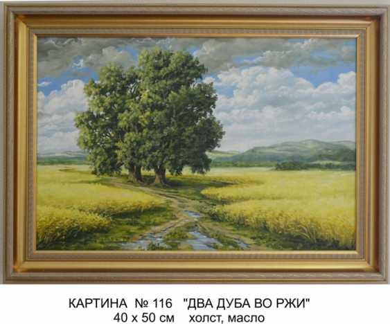 viktor shutka. painting TWO OAK - photo 1